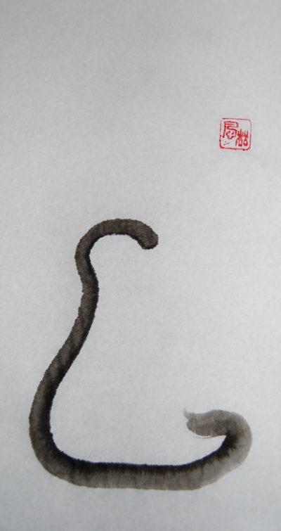 Zen Meester Hakuin (1686-1769), Bodhidharma (de legendarische Chinese grondlegger van zen)